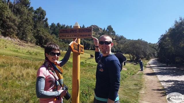 Cusco_094 copy